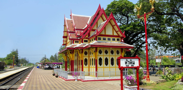 hua-hin-rail-way-station