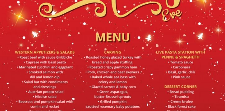 hh-food-beverage-menu-christmas-eve-2019-2
